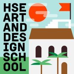 Ниу вшэ школа дизайна отзывы
