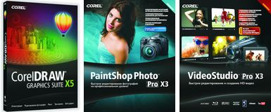 CorelDraw Graphics Suite X5, PaintShop Photo Pro X3 и VideoStudio Pro X3 представлены Corel на русском языке