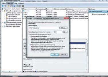 Самсунг ml 1210 драйвер скачать для windows 7 64