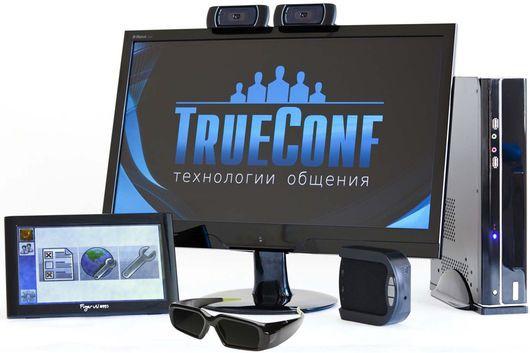 TrueConf представляет первую систему ВКС с поддержкой стереоизображения 1