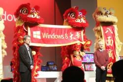 Китай и Microsoft