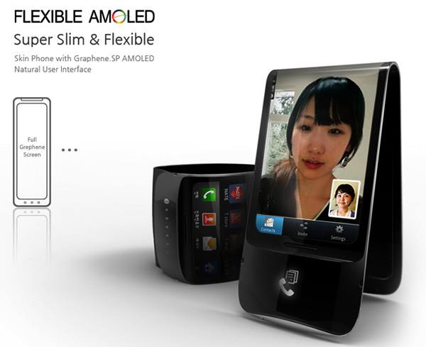Красивый концепт телефона с гнущимся экраном