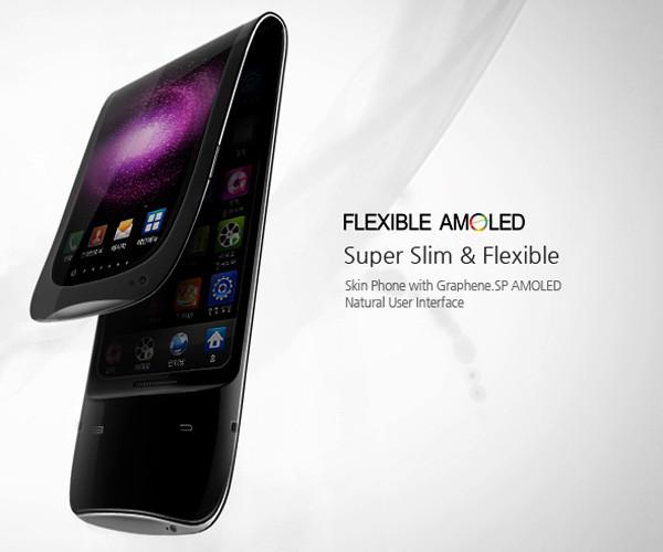 Гибкие дисплеи Samsung станут доступны в течение года