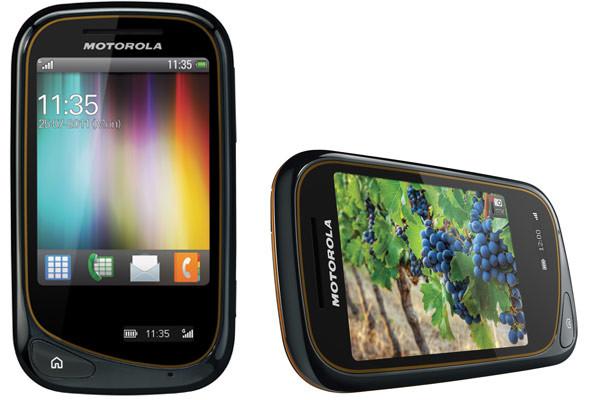 Водостойкая Motorola