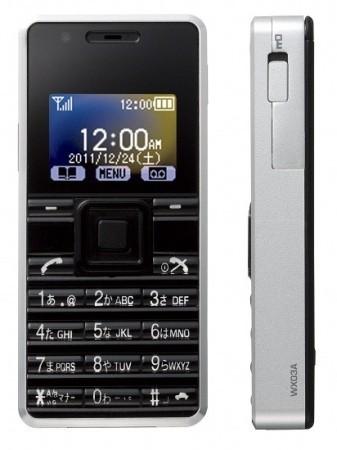 Willcom WX03A - брелок для телефона, который и сам … телефон!