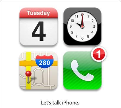 Грядут самые интересные анонсы - iPhone 5, планшет от Kindle, что-то музыкальное от HTC
