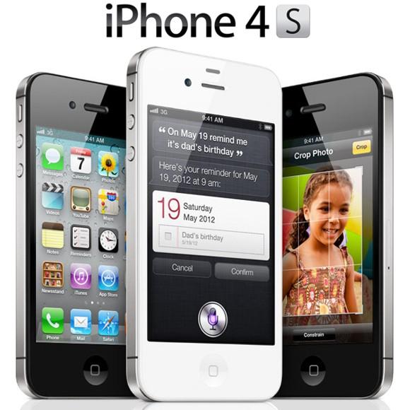 Apple поставила очередной рекорд - более миллиона заказов iPhone 4S за сутки
