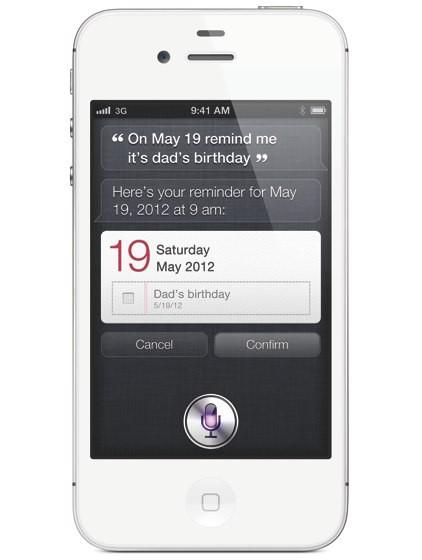 Siri  - интеллектуальный ассистент для голосового управления в iOS 5. Только для iPhone 4S