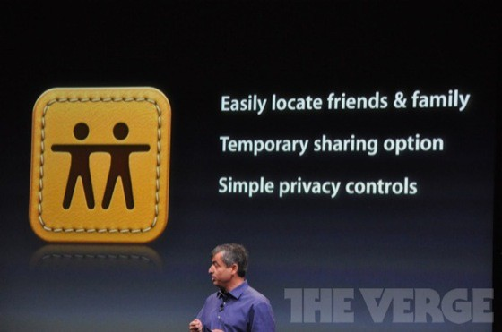 Find My Friends поможет отыскать друзей с помощью iOS