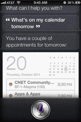 Горе от «ума»: Siri  «разрешает» звонить по вашему iPhone 4S всем желающим
