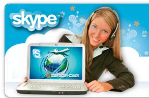 Пассажиры «Шереметьево» смогут регистрироваться на рейс через Skype