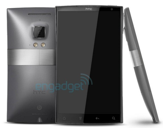 Exynos 4412 может стать первым 4-ядерным чипсетом Samsung