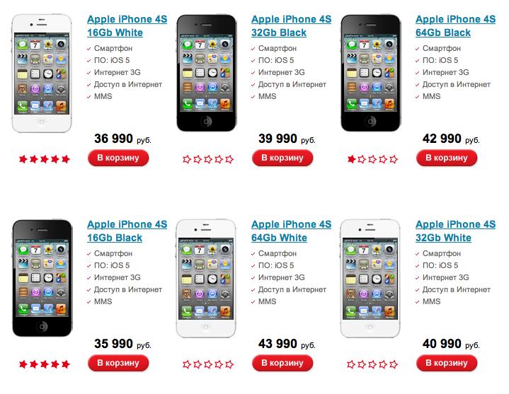 Стартовали официальные продажи iPhone 4S в России