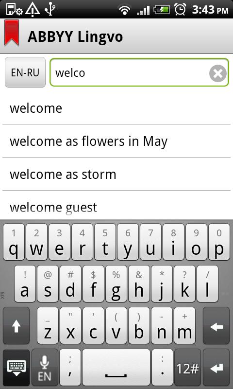 ABBYY выпустила мобильное приложение ABBYY Lingvo Dictionaries для Android