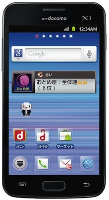NTT Docomo, Panasonic и Samsung решили