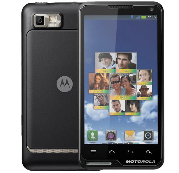 Droid 4, Droid Razr Maxx, MOTOLUXE и DEFY MINI – россыпь новинок от Motorola