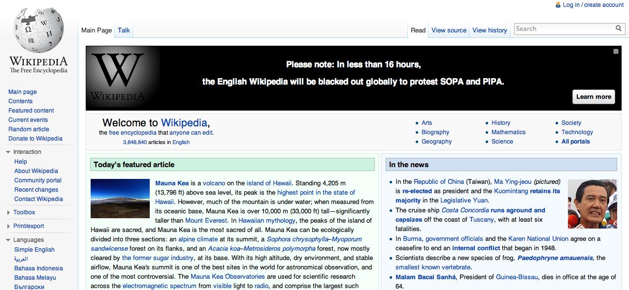 Wikipedia объявит суточную забастовку