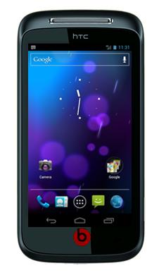 Слухи: HTC Primo с Android 4.0 и Beats Audio