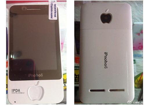 iPhone 6 и 7 доступны в Китае уже сейчас!