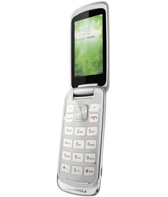 Motorola анонсировала стильную «раскладушку» Gleam+