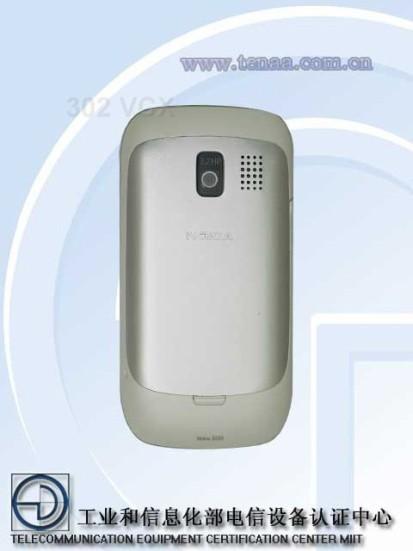 Nokia 302 – унылый телефон с клавиатурой QWERTY