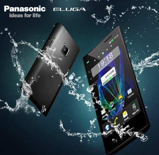 Panasonic Eluga: пыле- и водонепроницаемый смартфон специально для Европы