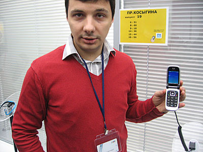 В Петербурге продемонстрировали возможности NFC