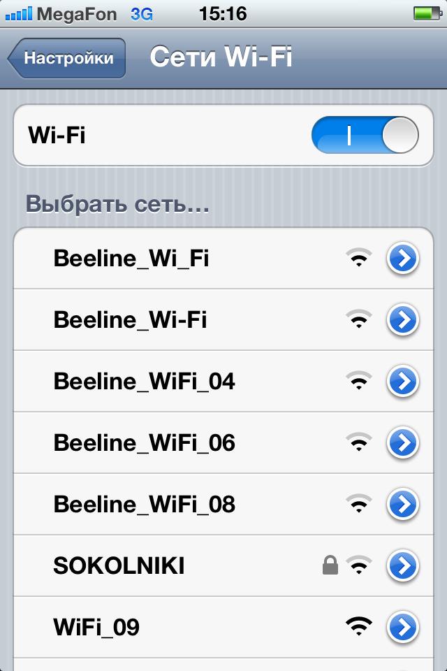 Билайн запустил WiFi-доступ в интернет на Сокольнической линии московского метро