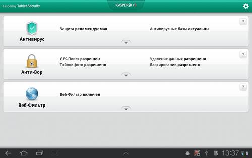 http://www.osp.ru/FileStorage/ARTICLE/DGL/2012-02/02_12/13120277/DGL_kts500_(3000).png