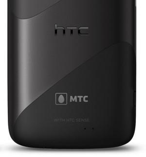 HTC и МТС объявили о сотрудничестве