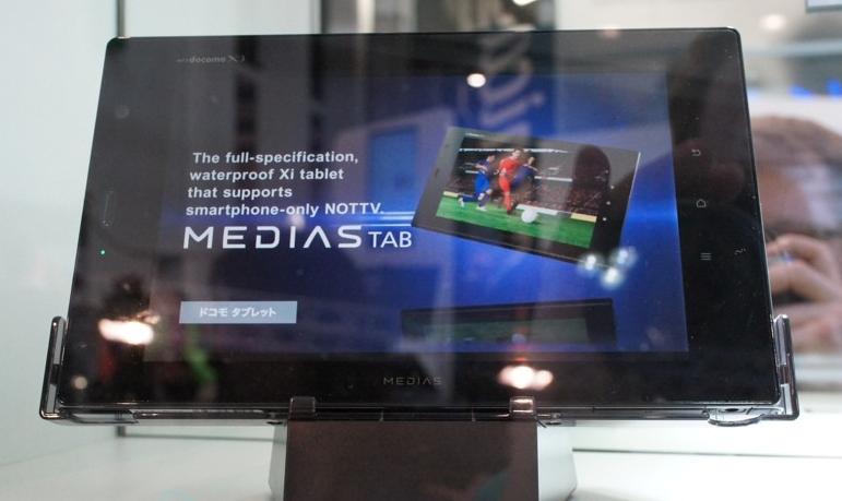 "Линейка NEC Medias (включая смартфон с двумя 4,3"" экранами) представлена на MWC"