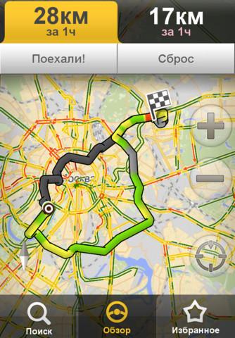Яндекс выпустил бесплатное приложение для пошаговой навигации