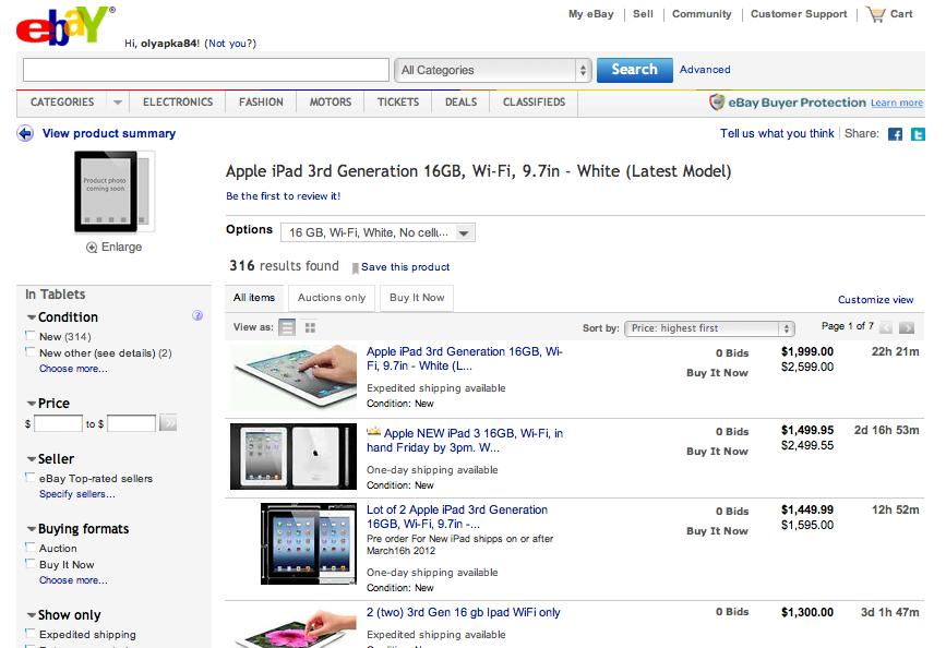 Продавцы eBay наживаются на дефиците iPad