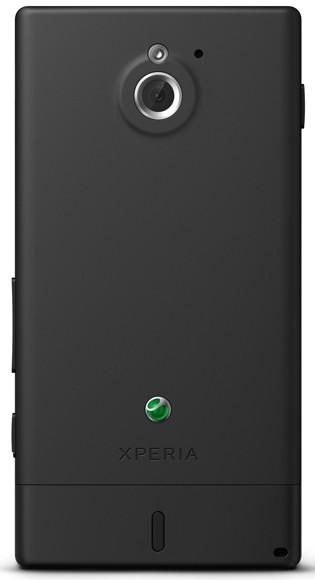 Новый Sony Xperia Sola с «плавающей сенсорной технологией»
