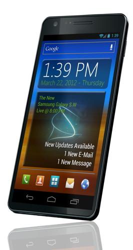 Слухи: Официальное изображение Samsung Galaxy S III?