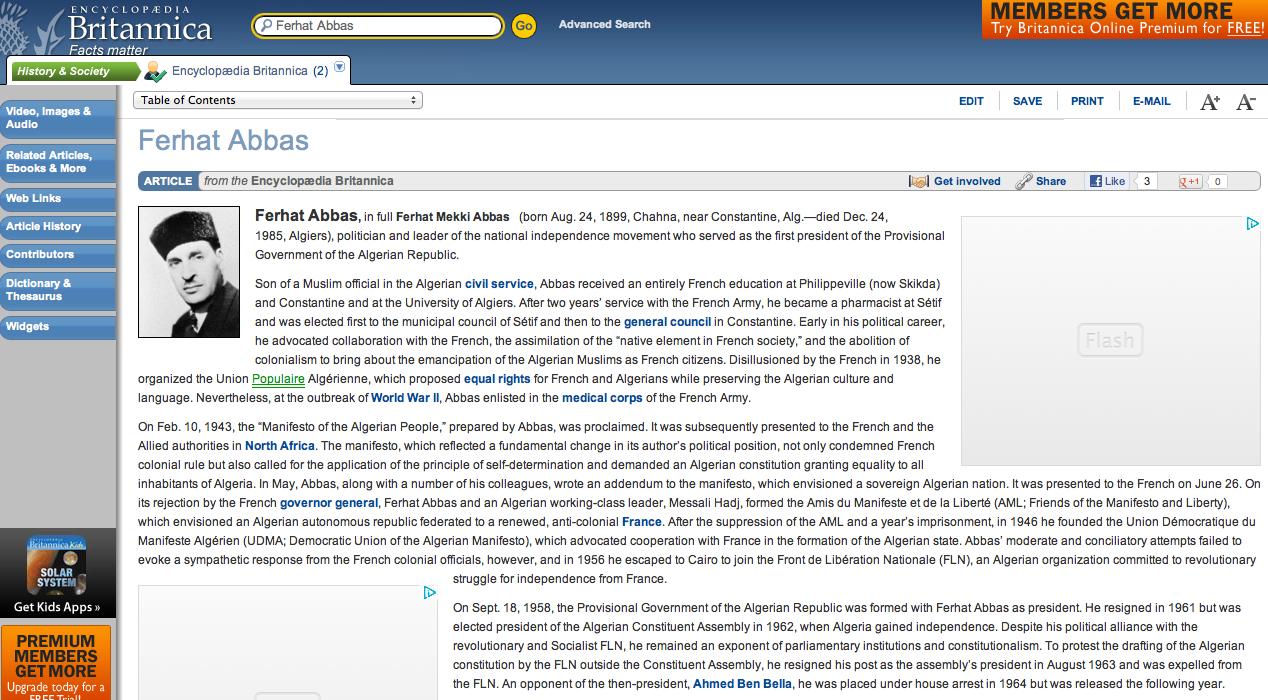 Википедия победила Британскую энциклопедию