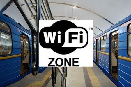 МТС запустила тестовый доступ в интернет через Wi-Fi во всех вагонах Кольцевой линии Московского метрополитена