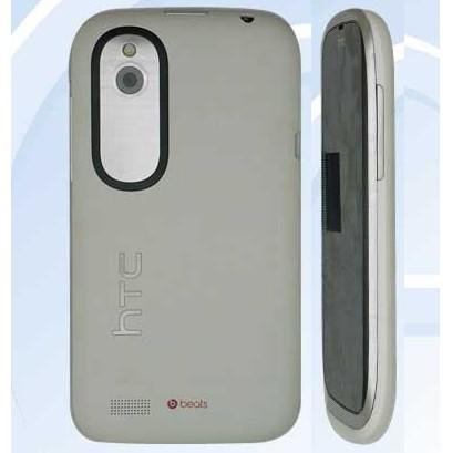 «Дуалсим» HTC T328w Wind на платформе Android 4.0 Ice Cream Sandwich замечен в Китае