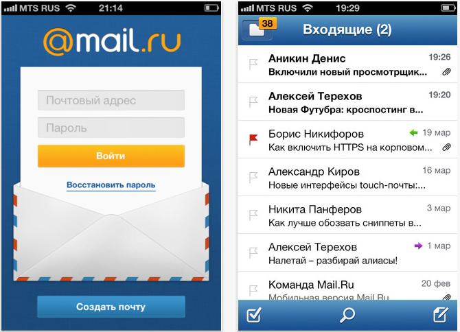 Почта Mail.Ru выпустила первое мобильное приложение для iOS