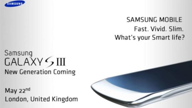 Samsung Galaxy S III анонсируют в мае? Еще одно шпионское изображение