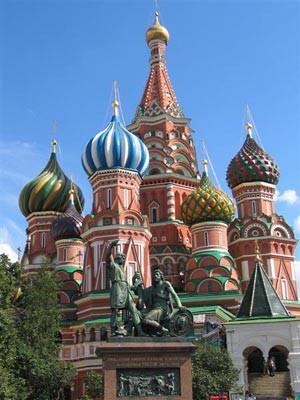 Подана заявка на регистрацию «московских» доменов