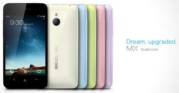 MEIZU анонсировала 4-ядерный смартфон MX с процессором Exynos A9