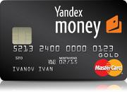 Яндекс.Деньги выпустили свою банковскую карту