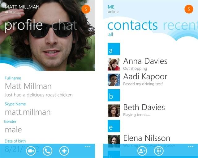 В версии Skype для Windows Phone не хватает важных функций