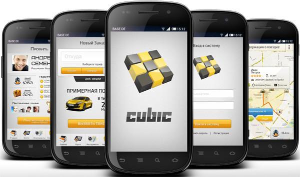 программа такси онлайн