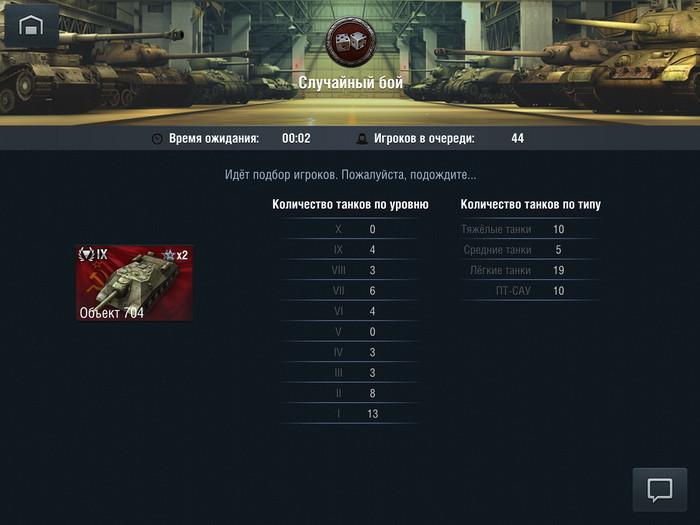 Обзор World of Tanks Blitz: Игрушечная игрушка