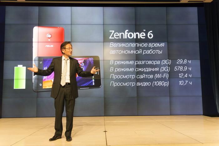Презентация новых смартфонов ASUS Zenfone в Москве: Больше тысячи слов!..