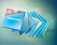 Аналитики предрекают успех MediaTek на фоне неудач Qualcomm