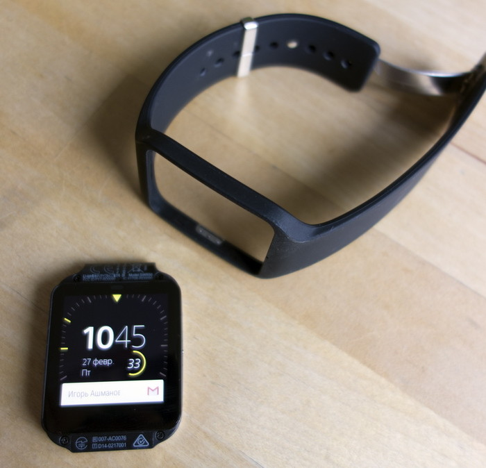 Обзор Sony SmartWatch 3: как ложка Google испортила бочку меда