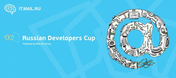 Russian Developers Cup подвел итоги